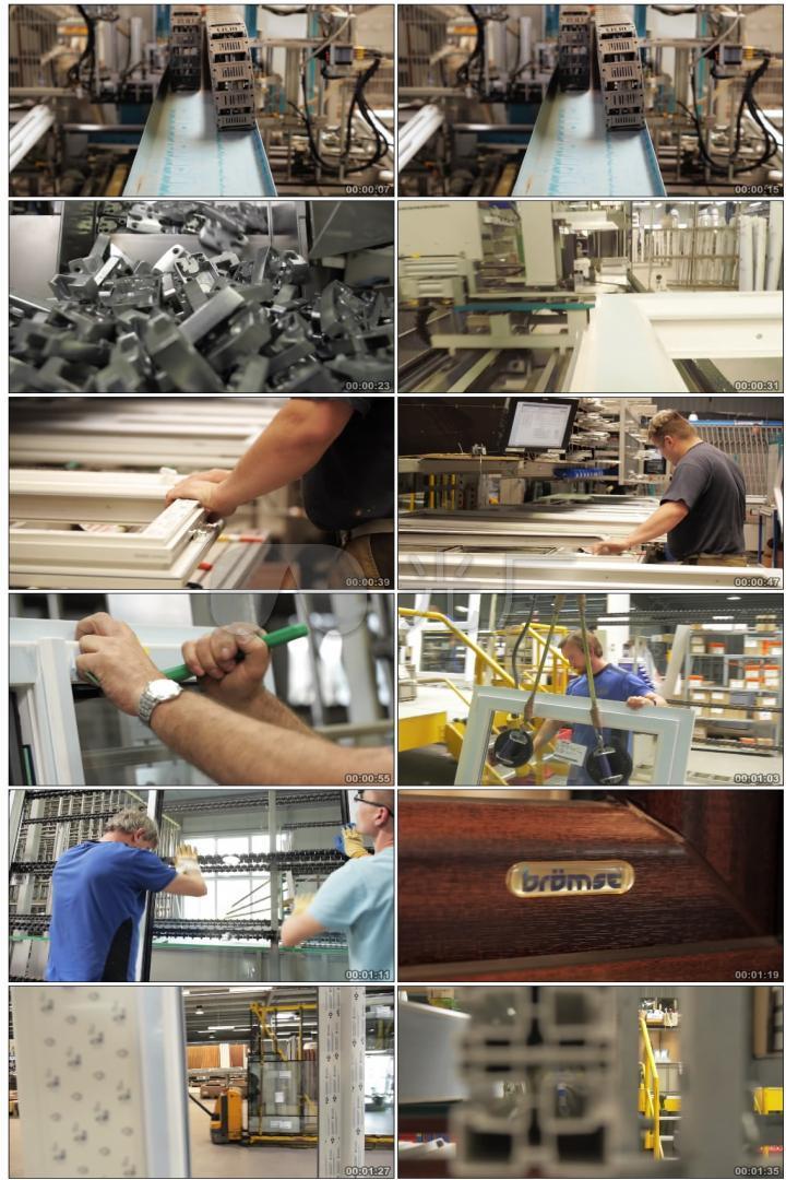 钢材金属铝合金门窗工业生产制作