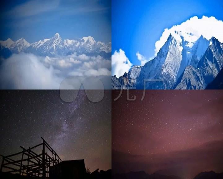 西藏高原自然风景