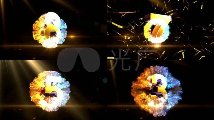 震撼金色粒子倒计时视频