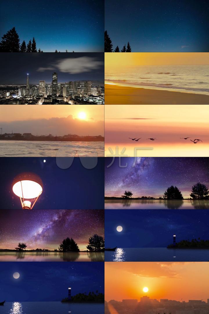 城市建筑生活大海夜空自然风景宣传片素材