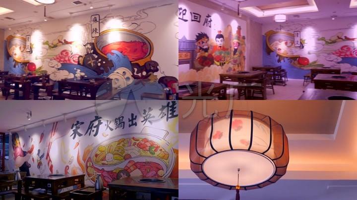 餐厅墙画火锅店壁画_1920x1080_高清视频素材下载(:)