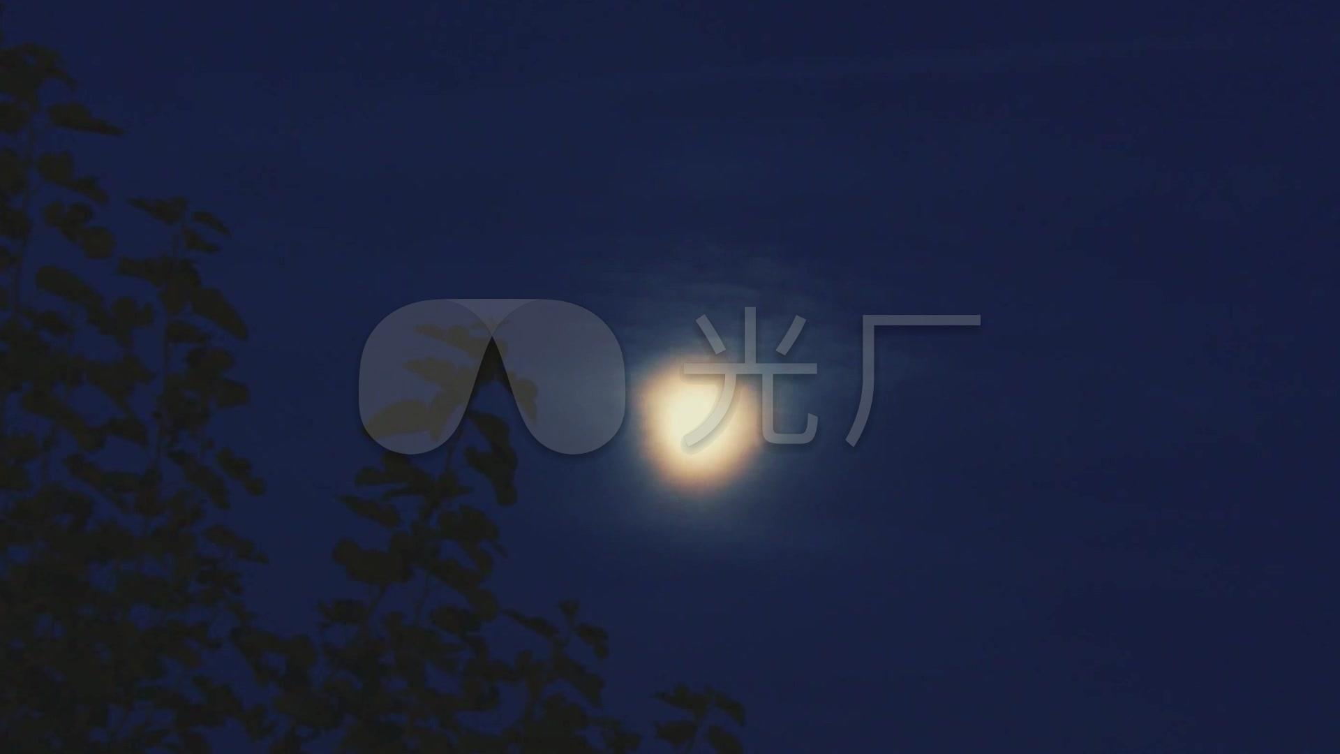 夜晚夜空月亮出现月亮高挂月圆之夜夜晚天空_1920x