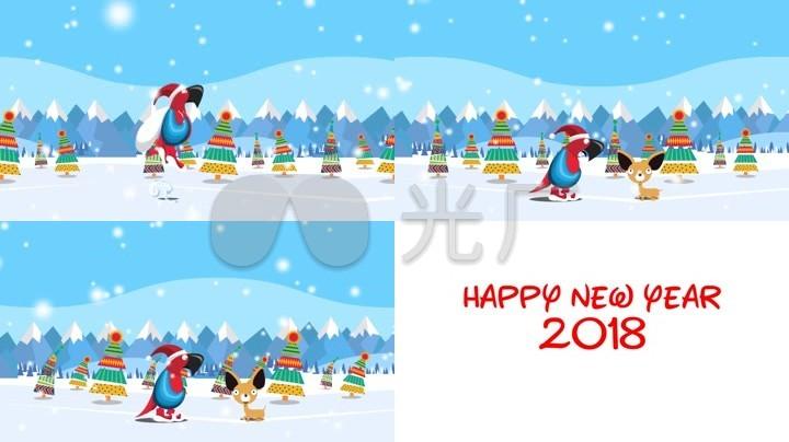 创意2018新年快乐创意新年卡通新