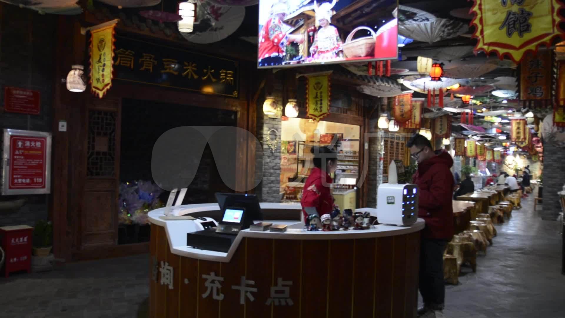 北美民俗文化美食城_1920X1080_视频高清素赣东食贵州图片
