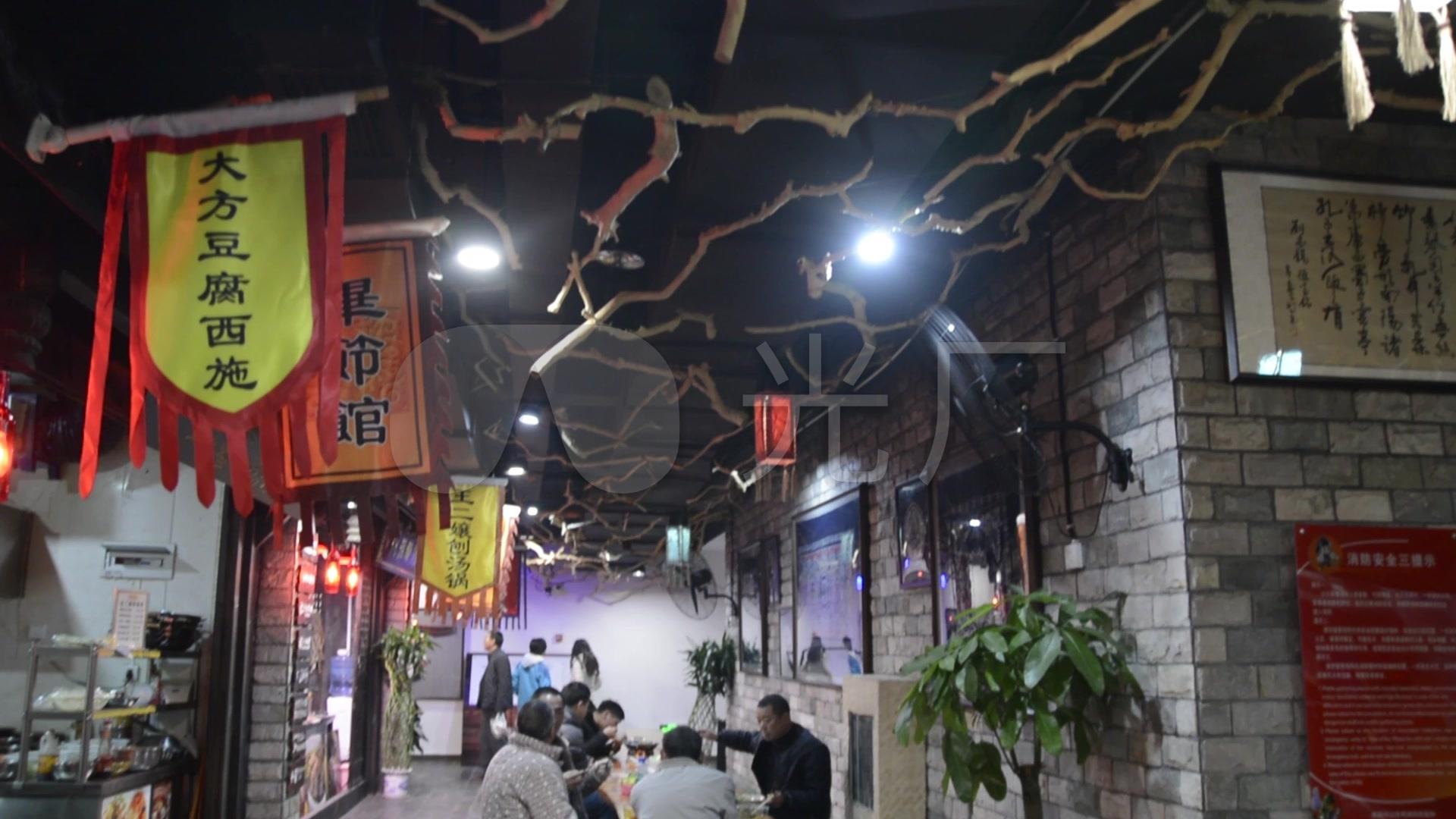 贵州民俗文化美食城_1920X1080_翡翠视频素高清美食城图片