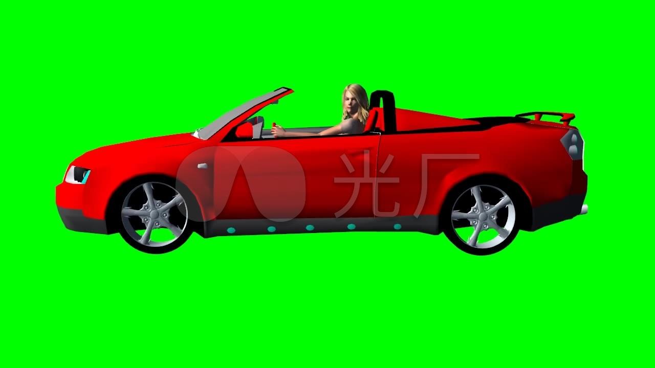 奥迪a4敞篷高清_1280X720_视频乳胶素材下载裤跑车视频图片