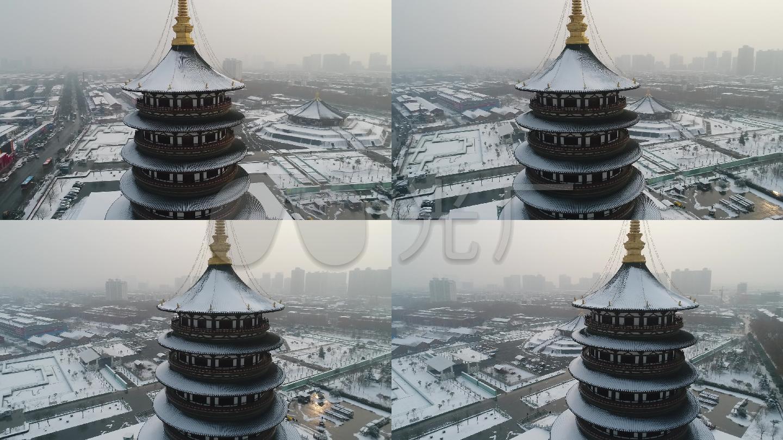 天堂���k�f�x�_航拍洛阳雪景天堂明堂_1920x1080_高清视频素材下载