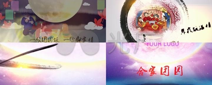 新年年夜饭合家团圆中国风水墨片头模板