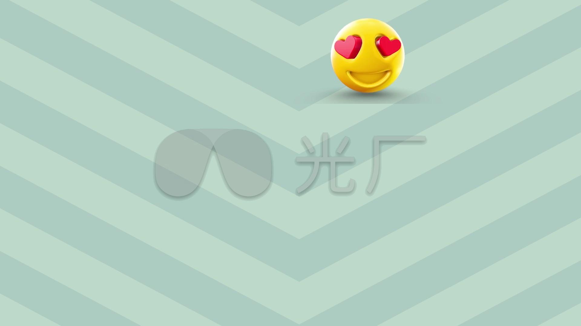 【2018最新】emoji图片下落表情_1920X10802018表情a图片新年动画包图片