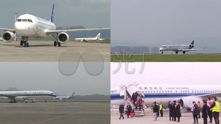中国民航会计旅客机场信息客机_1280X720_高浙江初级视频素材登记操作指南图片
