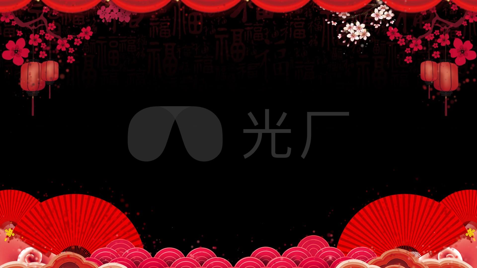 春节喜庆边框拜年视频梅花灯笼_1920x1080_高清视频
