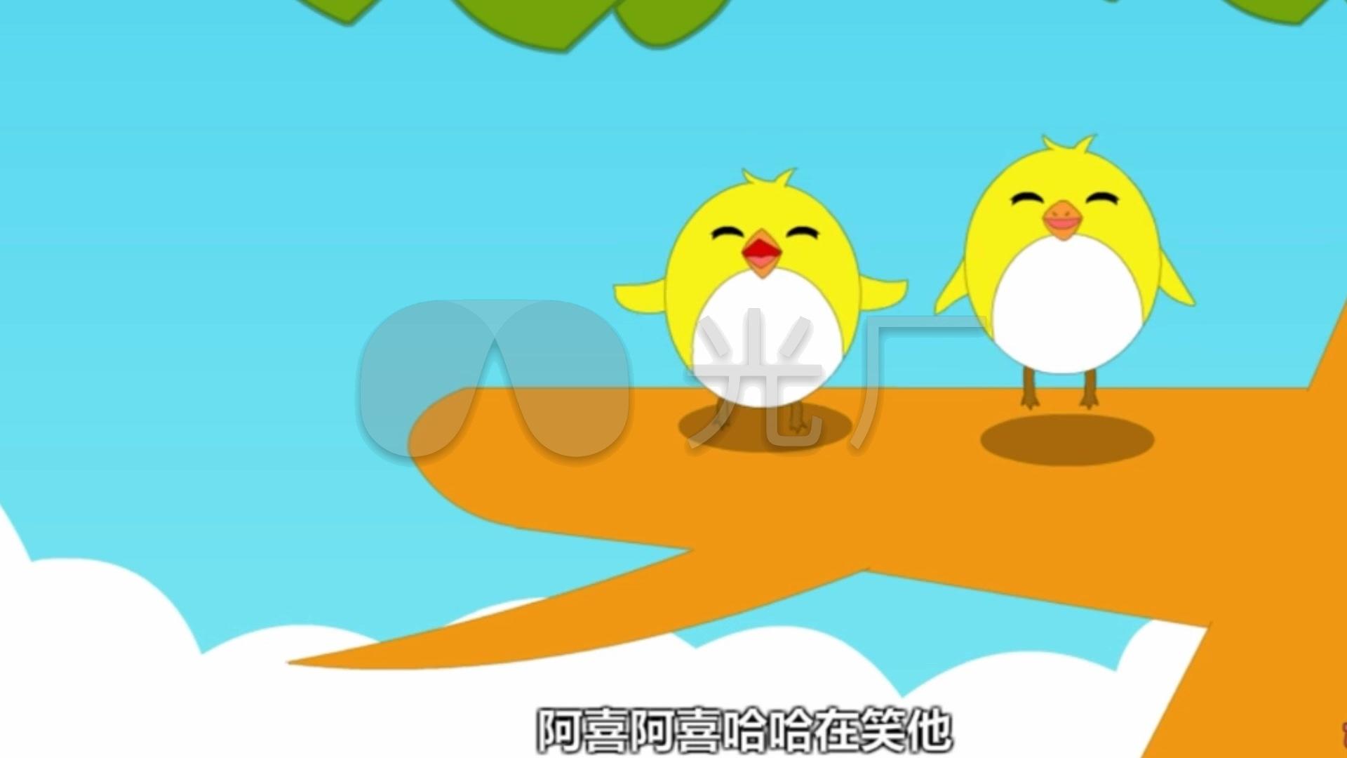 春动画与鸟儿卡通歌蜗牛瓶盖版黄鹂_1920X1扭技巧视频图片
