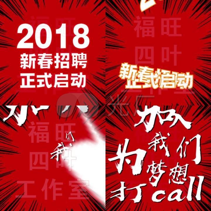2018v壁纸正式启动微信壁纸版(最小可)_CC_1搞笑图动表情王俊凯图片