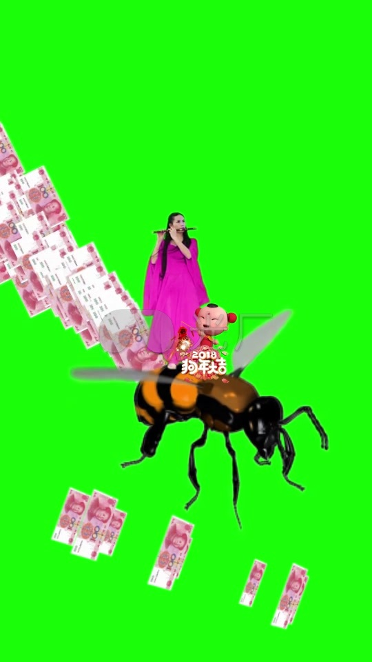 视频吹笛古装美女福娃钱蜜蜂绿布_540X960_粒子变速图片
