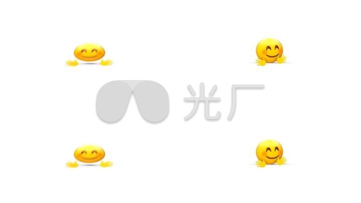 【透明表情】Emoji3D通道高清_1920X1080表情包孙承欢感情卡通图片