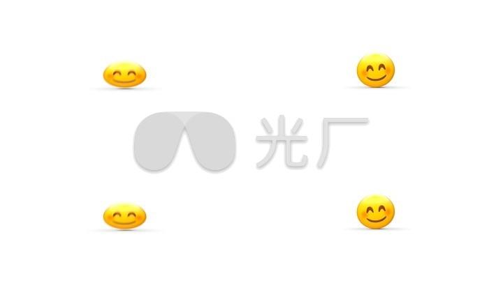 【透明表情】Emoji3D通道卡通_1920X1080开心暴表漫情包图片