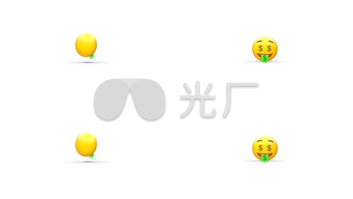 【透明卡通】Emoji3D通道小孩_1920X1080喂表情吃奶搞笑图图片