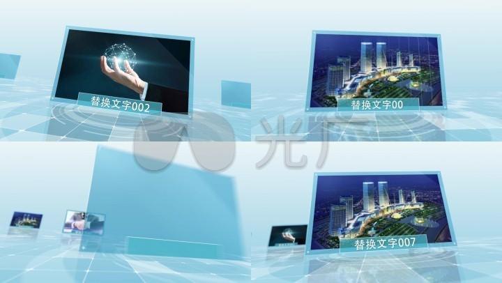 AE模版-专利资质荣誉证书展示B