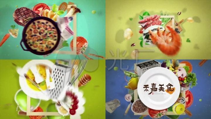 卡通美食动画创意片头包装AE模板