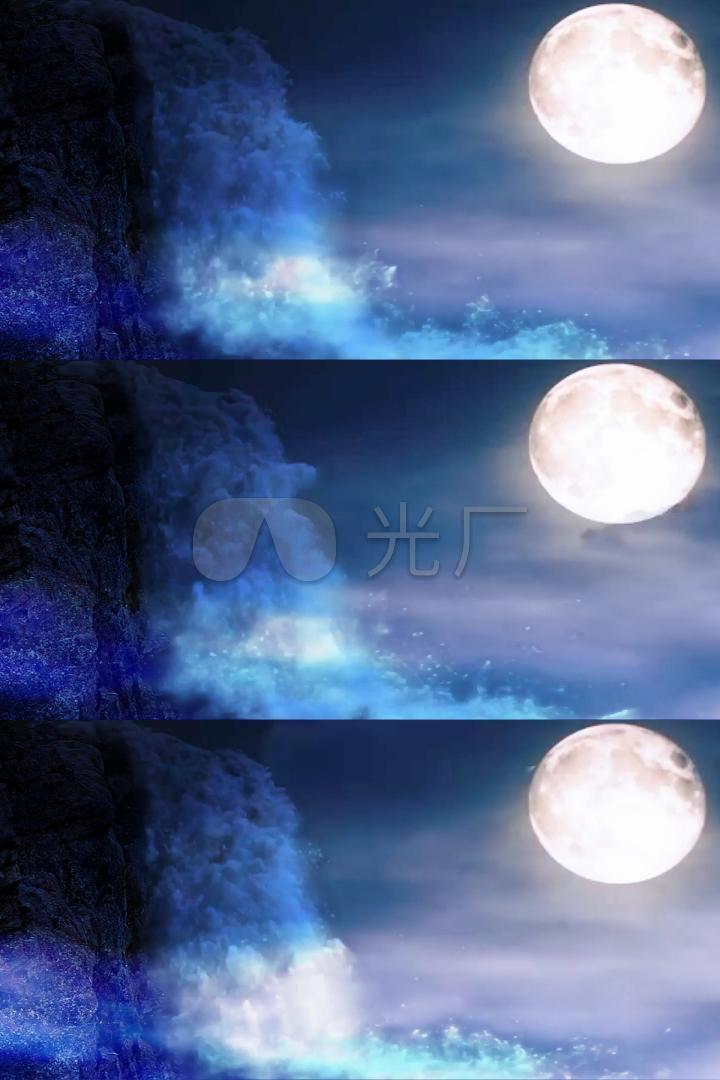 中秋团圆夜月夜瀑布动态背景素材