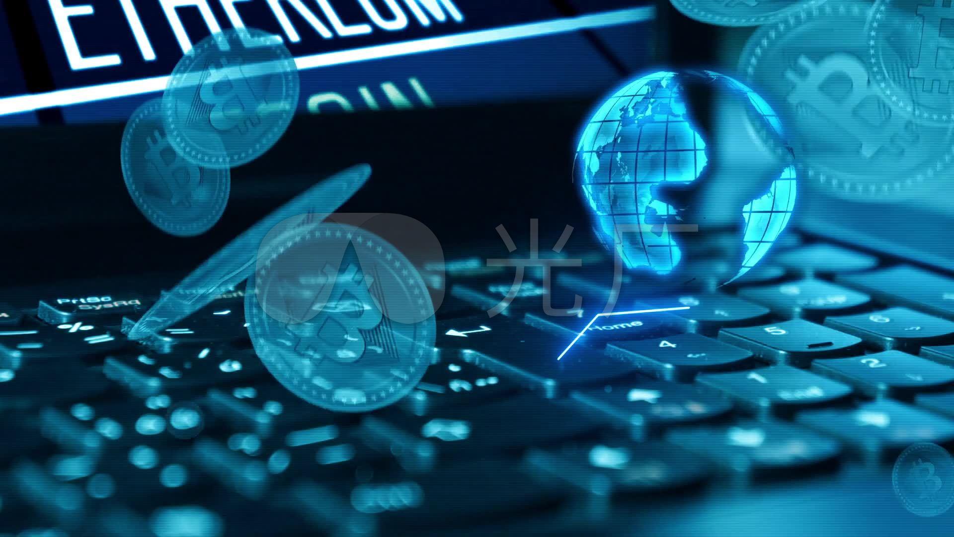 区块链 数字票据_数字货币 区块链技术_区块链支付