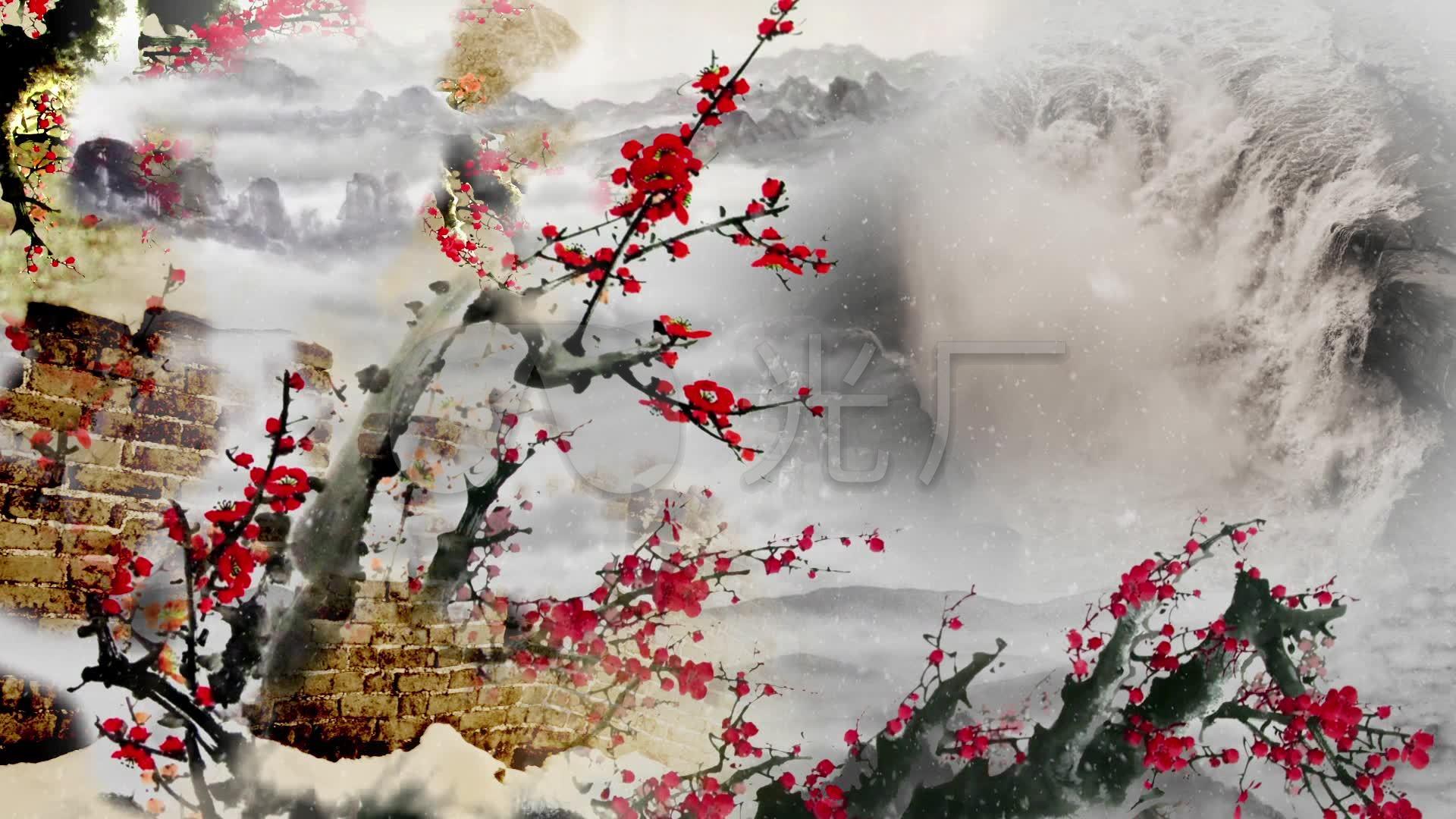 高清红梅赞大屏幕视频背景_1920X1080_歌曲视频音乐iu图片