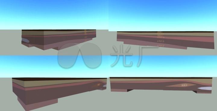 岩石地质层结构素材_1280x656_高清视频素材下载(编号