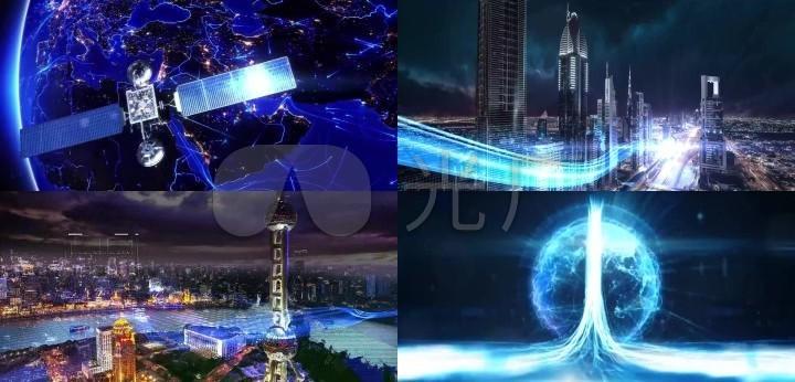 未来科技光线开场片头
