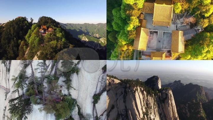 高清实拍风景区华山视频素材