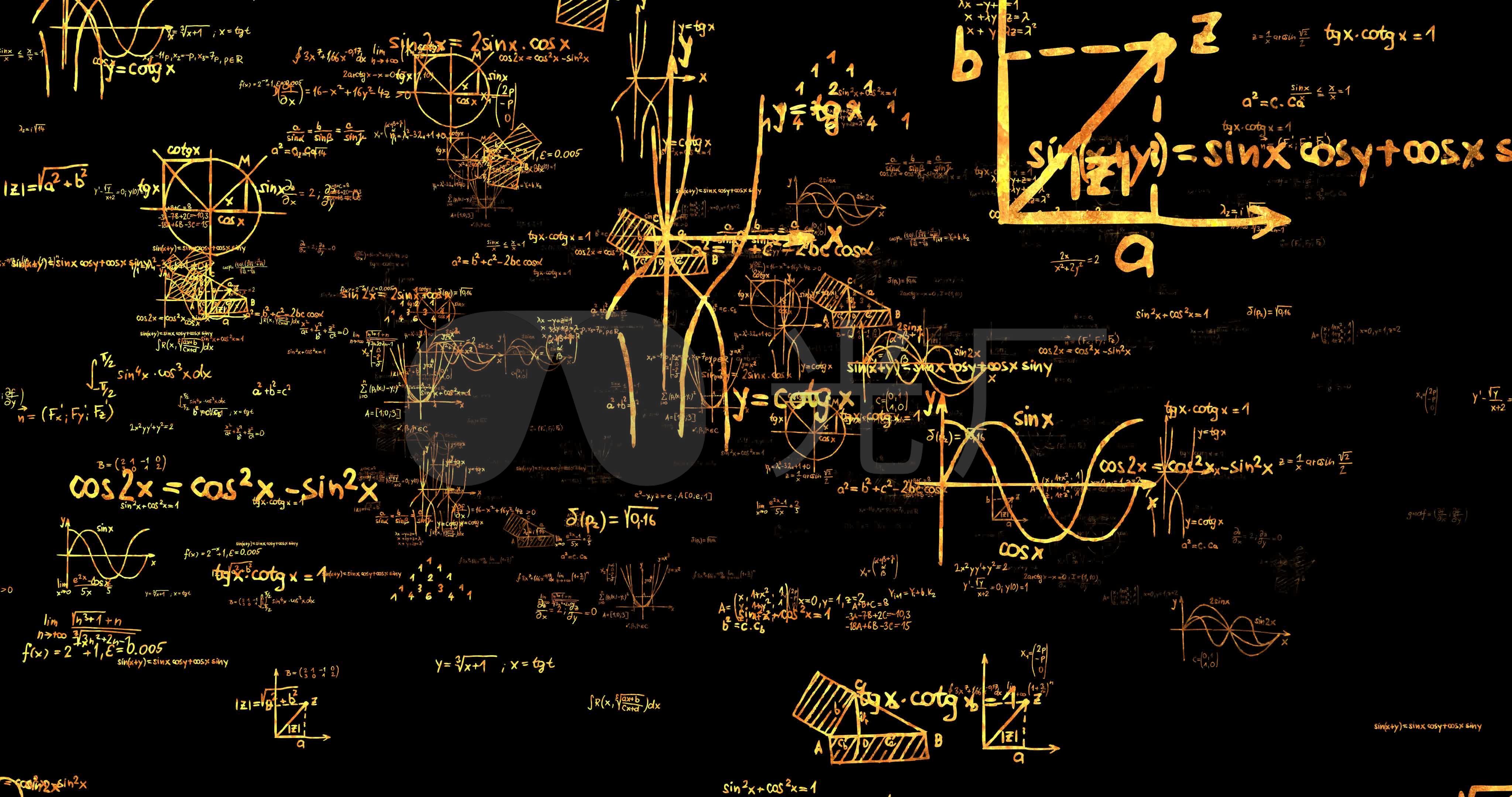 数学方程式数学公式带通道透明背景4k图片