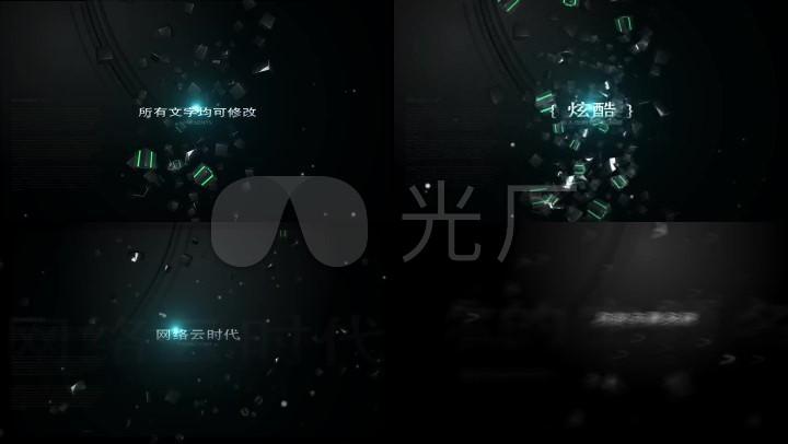 炫酷高科技未來感字幕展示ae模板1圖片