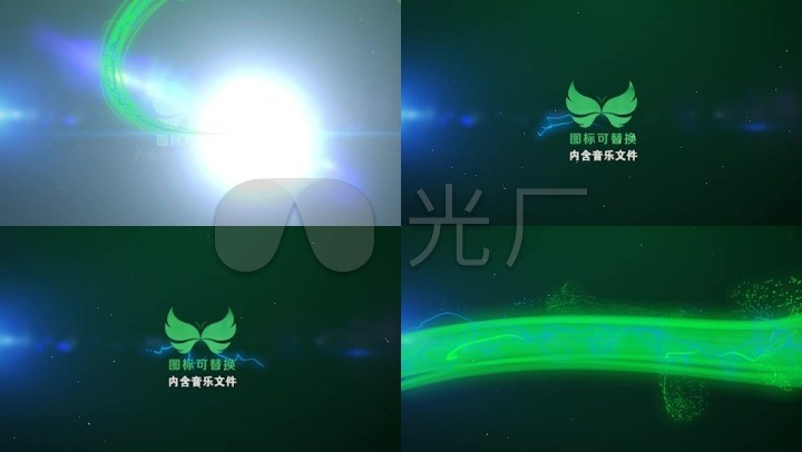 粒子光束划过logo标志片头模板