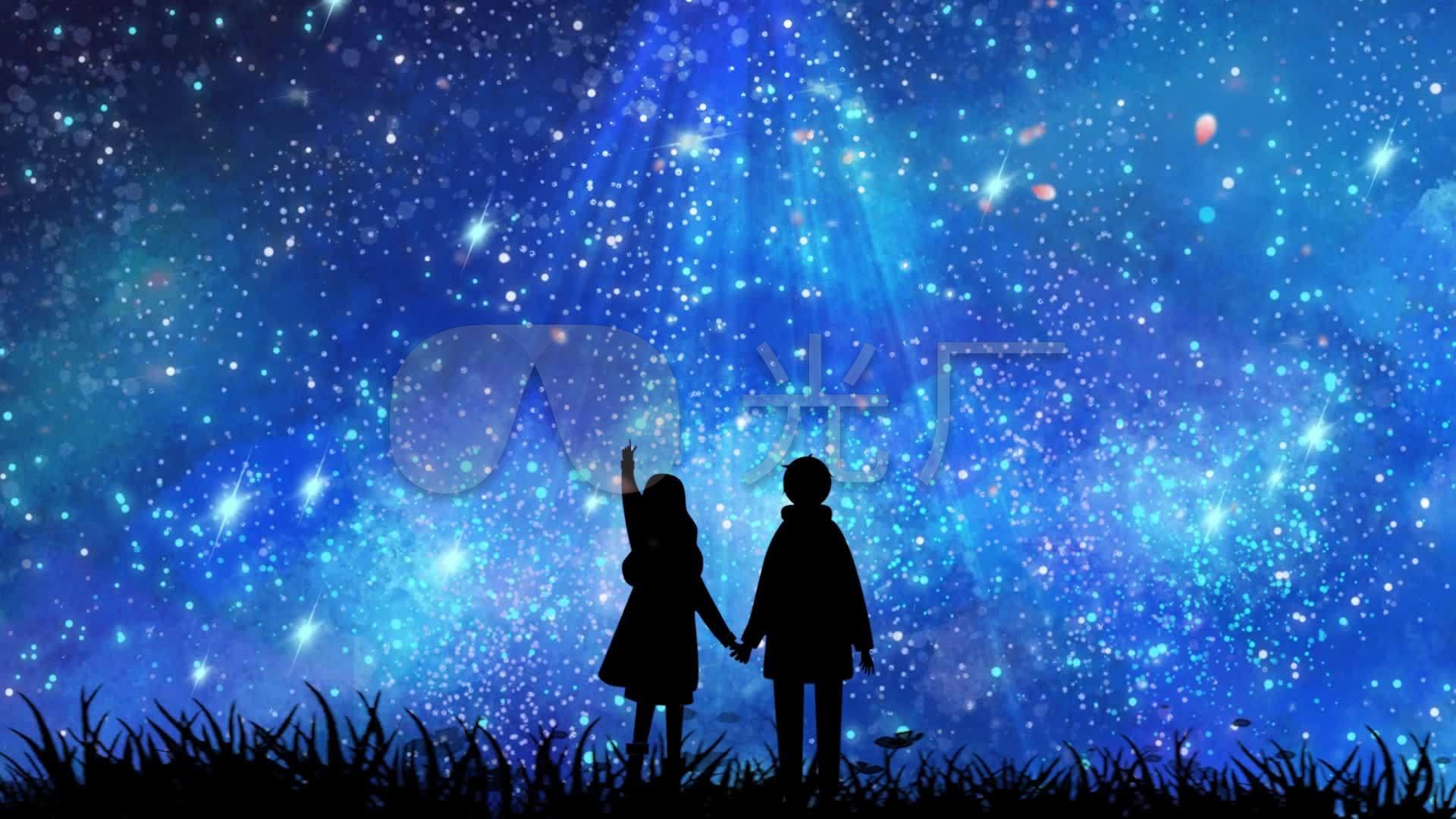 星空视频壁纸_舞台剧仰望星空下的情侣led背景视频_1920x1080_高清