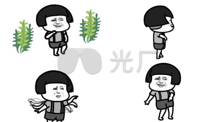 海草舞蘑菇头版_1920x1080_高清视频素材下载(编号:)