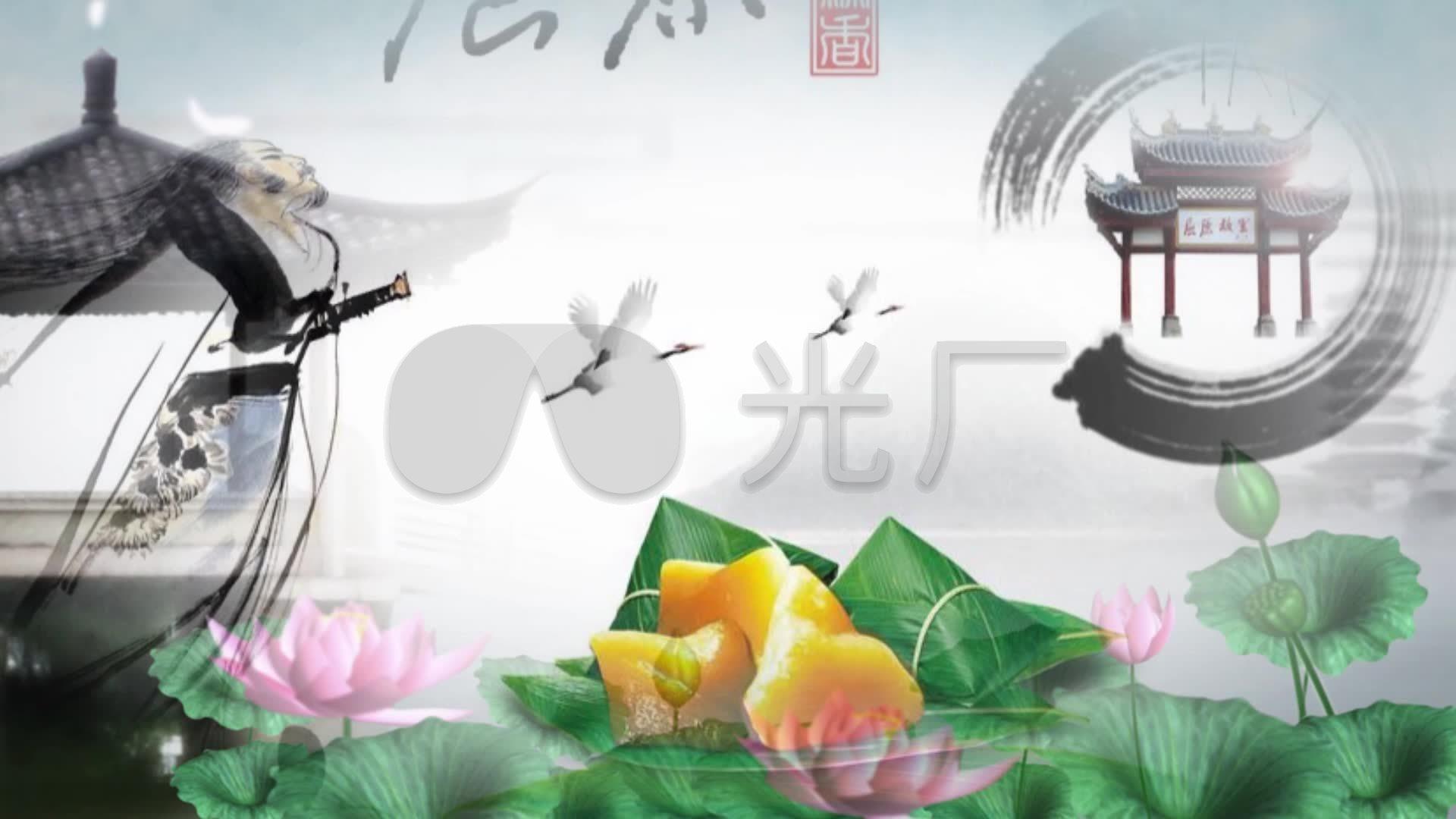 骚张一一离骚纪念屈原背景舞台歌曲配乐成_1ucla视频图片