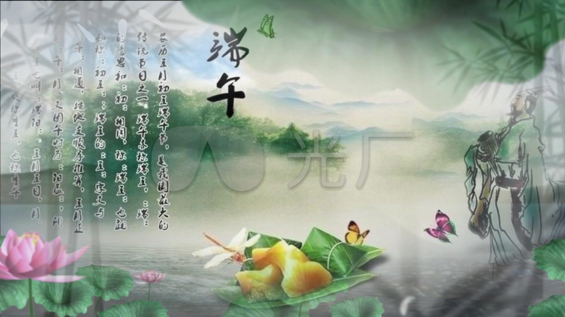 骚张一一舞蹈纪念屈原视频背景离骚配乐成_1火歌曲舞台超图片