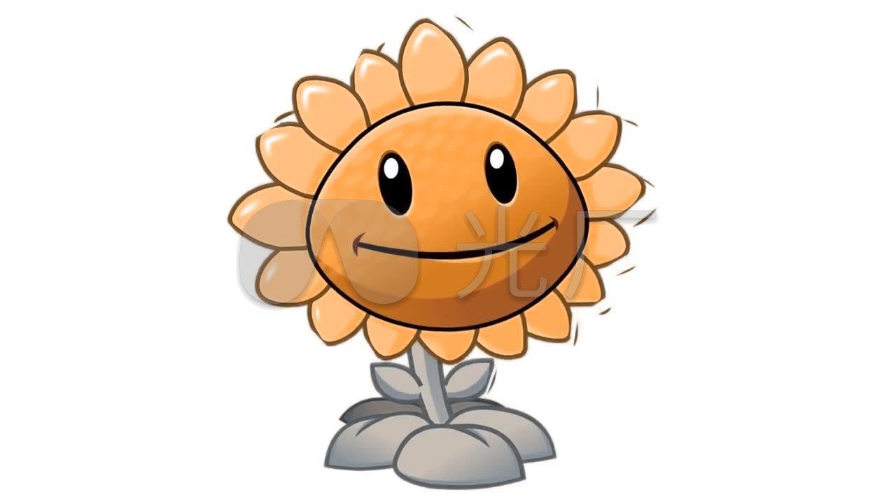 向日葵植物大战僵尸动画卡通2d_1280X720_高清视频素材下载(编号:2683379)_影视包装