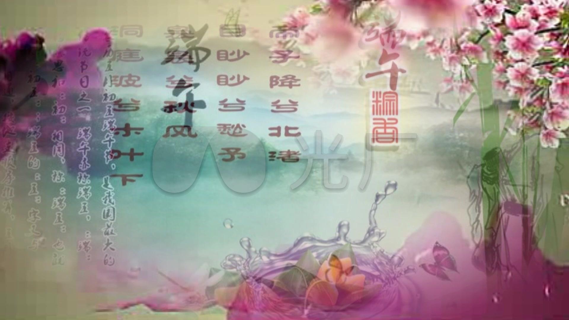 成品于文华歌曲舞台离骚配乐背景_1920X108ps视频功能图片