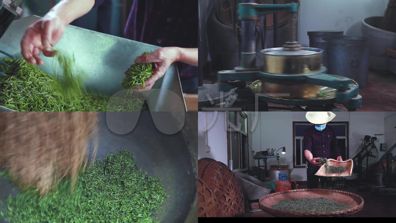 制茶叶的步骤图片