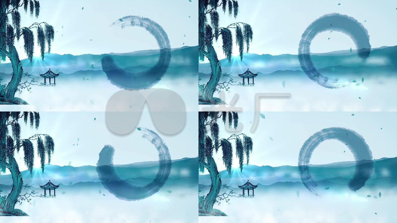 中国风高清视频v高清配乐_1920X1080_水墨视背景无为图片