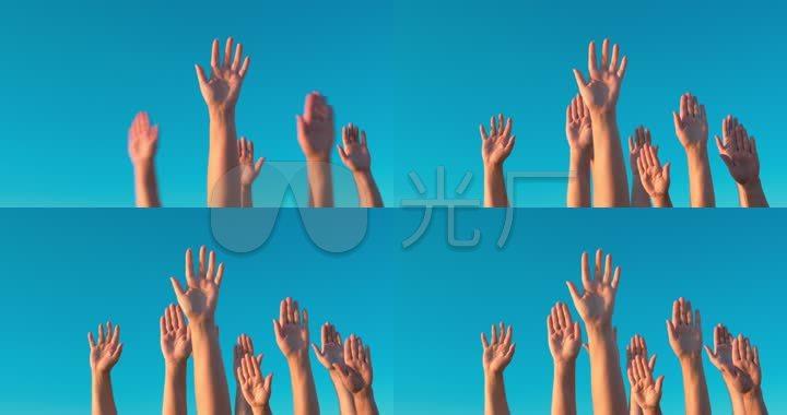一群人举手赞同同意举手示意投票 【声明】vj师网所有原创作品(含