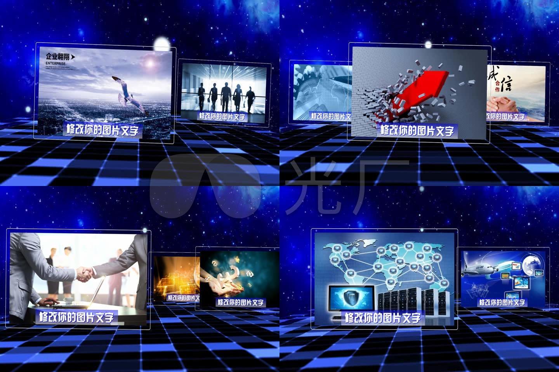 会声会影企业图文旋转展示科技视频模板