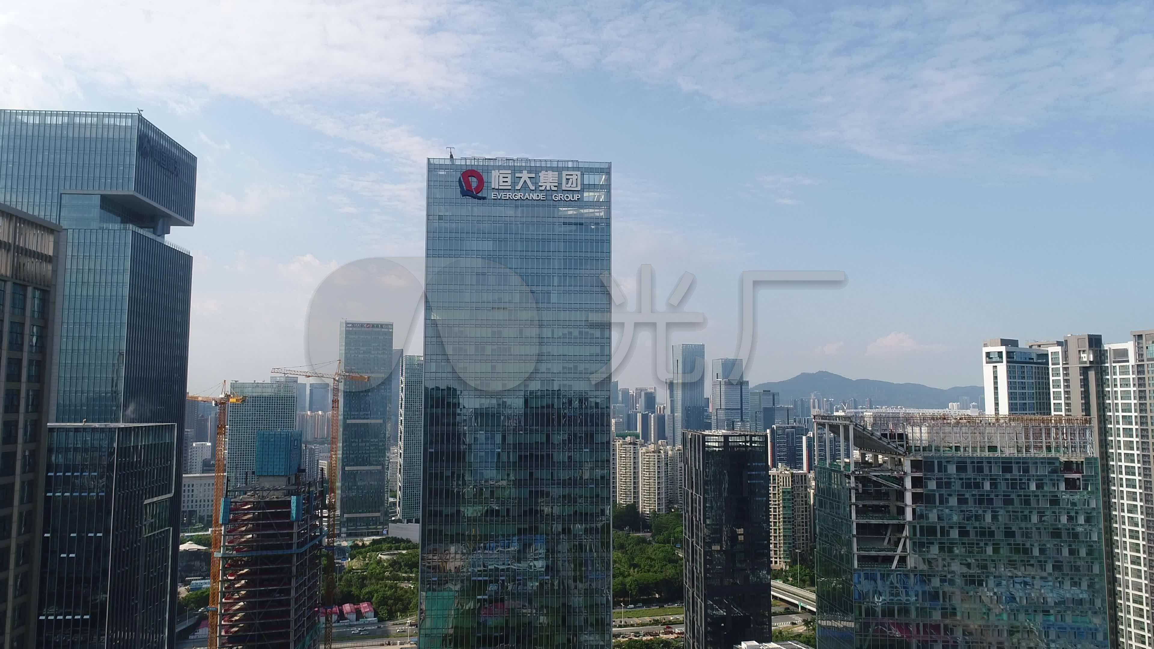 深圳市南山区海德大道恒大集团总部航拍4k图片