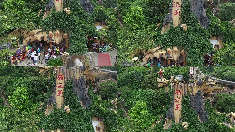 昆明西游洞v高清旅游风景_1920X1080_高清视大全不宜少儿视频图片