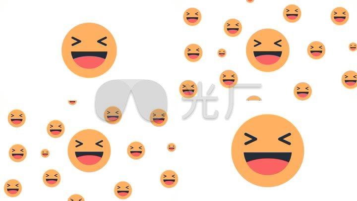 表情动画开心大笑愉快愉悦怪兽