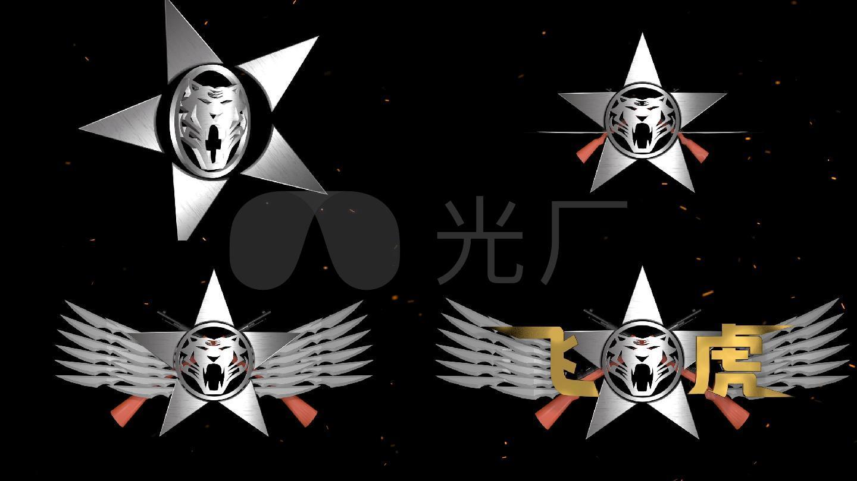 震撼大气3d飞虎logo演绎c4d工程