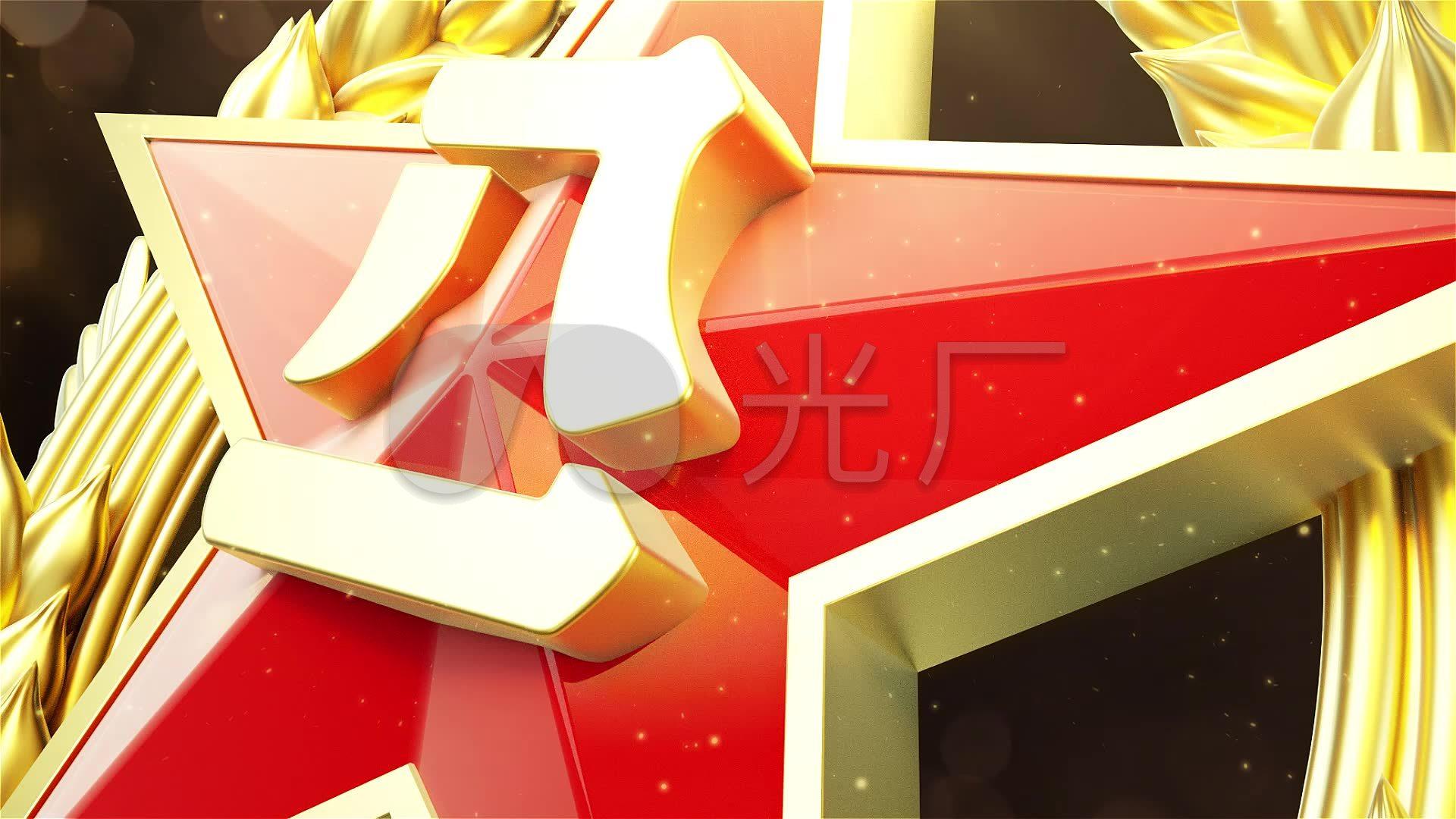 八一建军节凉皮无定版字MP4格式B_1920X10视频片头卖图片