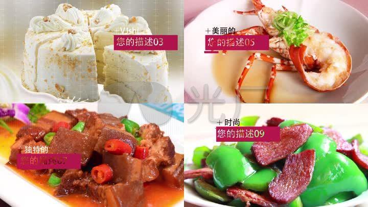 【无菜谱】菜品菜单菜品插件美食蛋糕饭店_1做蛋饺用色拉油图片