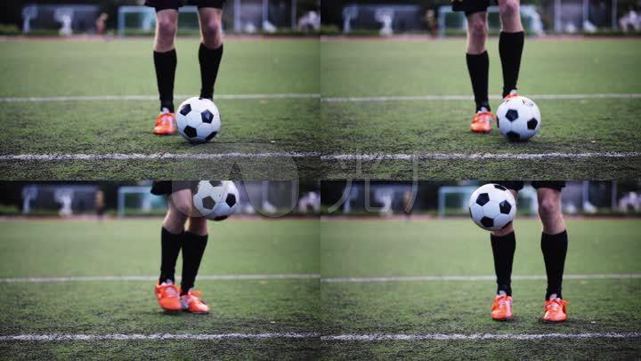 街球假抛球动作_假如我捕获了你足球_足球假动作