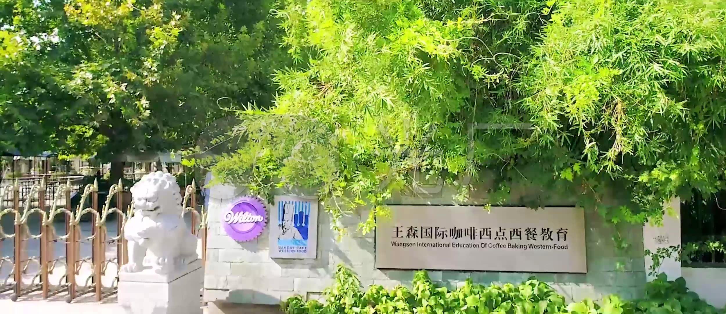航拍苏州王森学校旺山风景延时图片